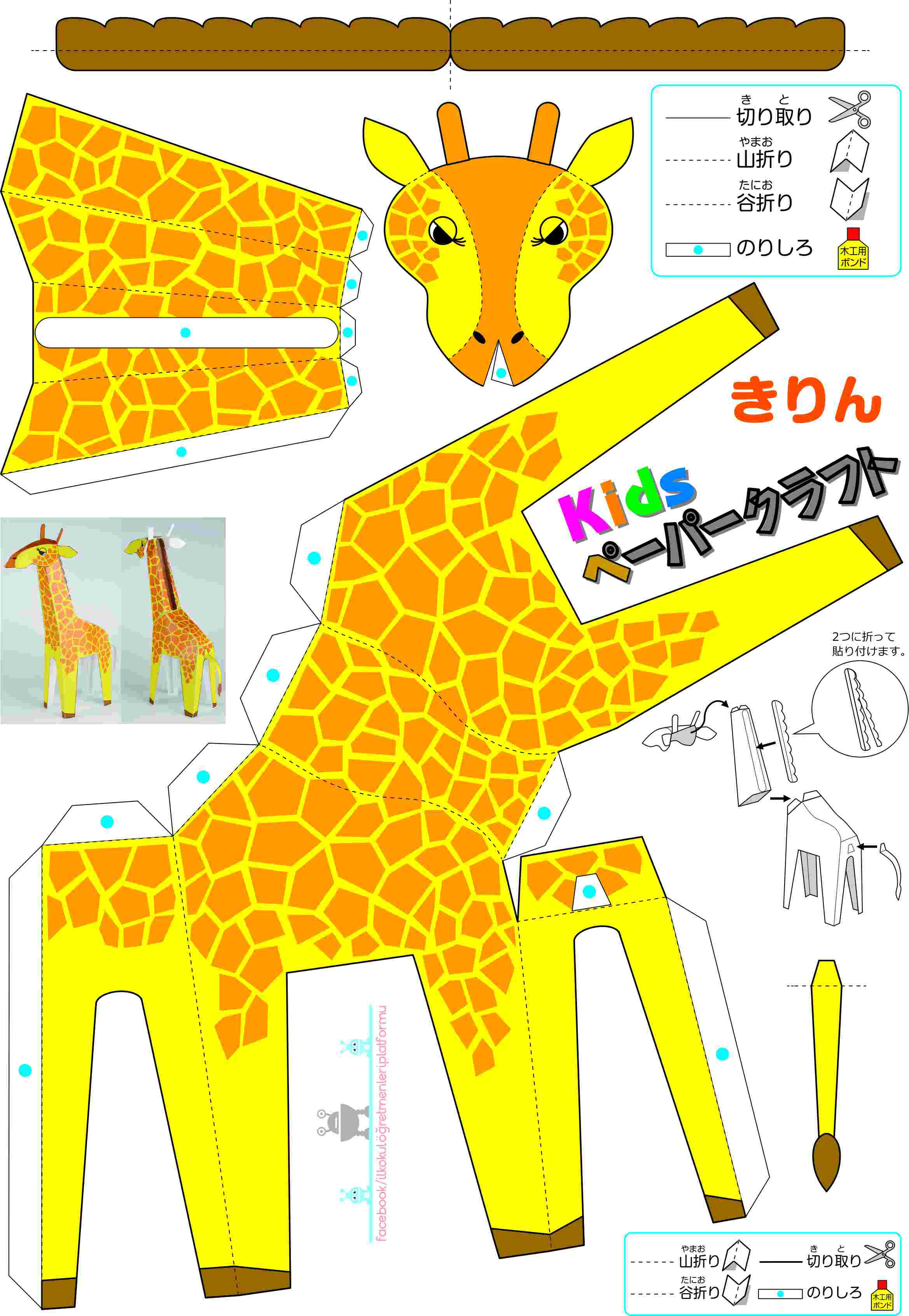 Zürafa Maketi Yapımı Eğlenceli Etkinlik